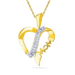 A heart-shaped pendant to win your mother's heart